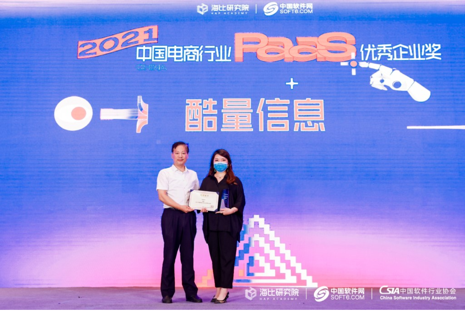 Representative Zhang Jiaying of DotC United Group Strategy Department accepted the award